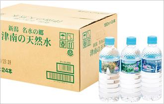 津南の天然水